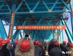 中交二航局再造桥品牌!世界最大跨度公铁两用钢拱桥,震撼合龙!