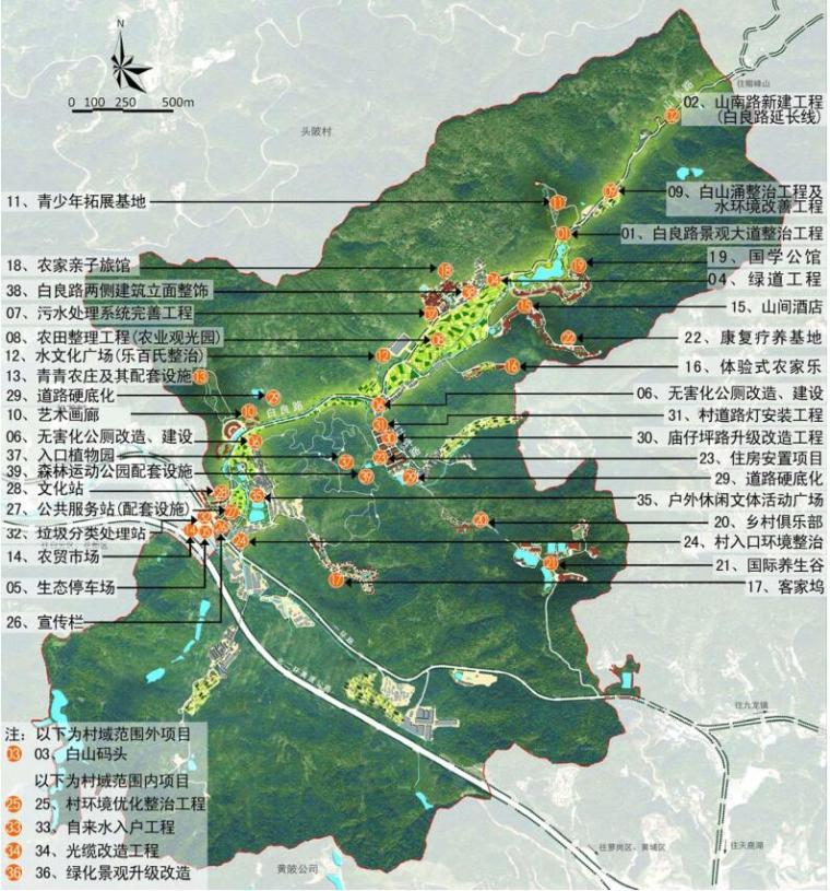 [广东]美丽乡村示范点某镇村庄详细规划景观方案设计PDF(313页)-项目策划