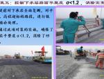 【QC成果】提高京开高速公路路面平整度