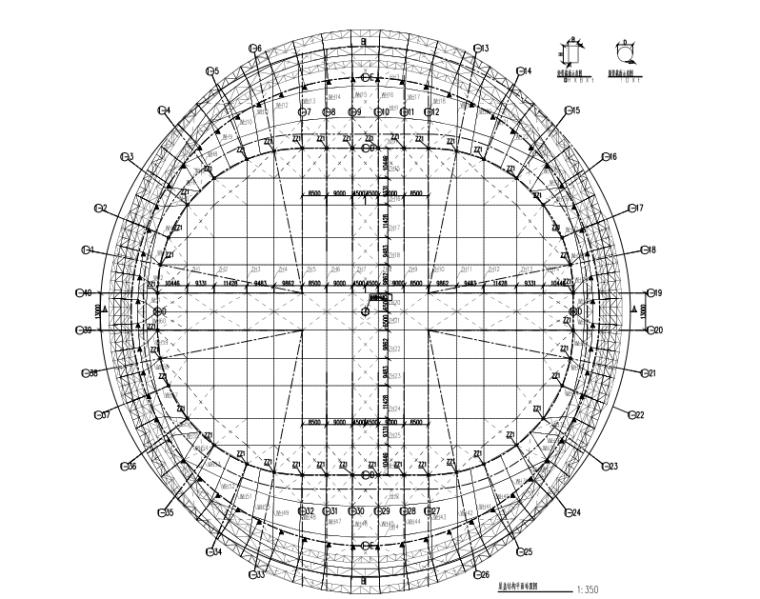 屋盖结构平面布置图