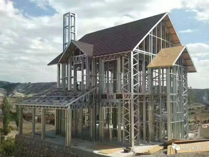 关于轻钢结构房屋,你需要了解的58个问题!_4