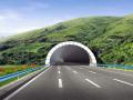 [常州]轨道交通工程安全文明施工标准化图册(附图丰富)