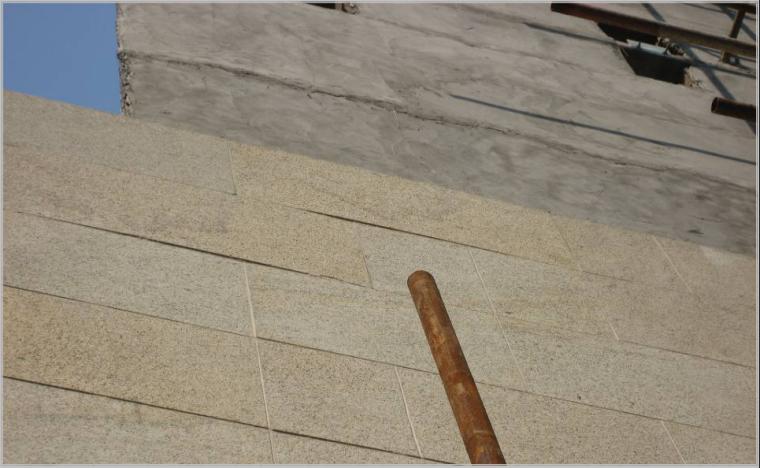 常用分项工程质量通病防治之外墙工程