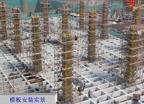 [QC成果]提高现浇高大混凝土柱观感质量