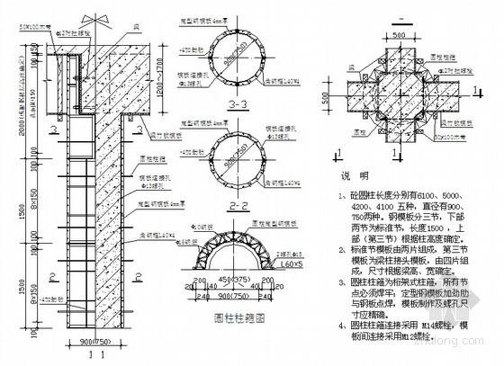 [福建]现浇剪力墙结构办公大楼工程施工组织设计(280页 附图)