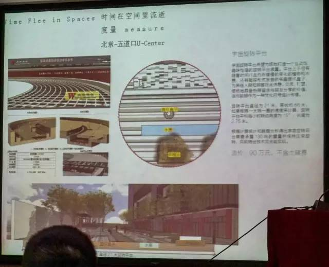 一个单词产生的设计灵感,结果火了北京的商业广场~_7