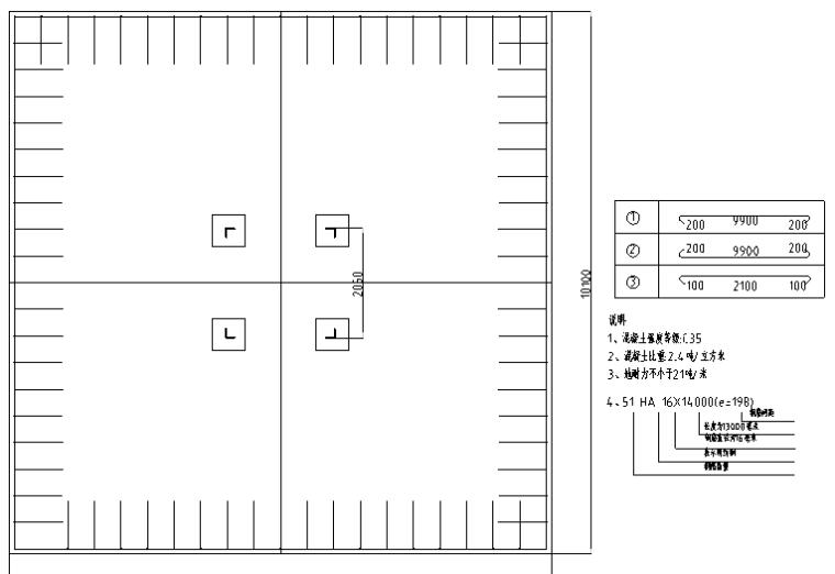甘肃文化艺术中心场馆塔吊基础施工方案(四层钢框架支撑+钢砼框剪结构)