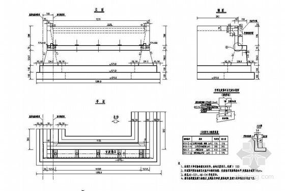 预应力混凝土栏杆详图设计资料下载-预应力混凝土T梁连续刚构桥台一般构造节点详图设计
