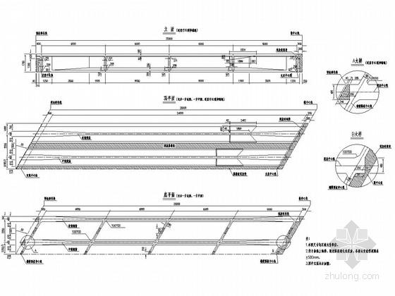 [浙江]预应力混凝土连续梁桥T梁施工图设计16张(桥宽11m)
