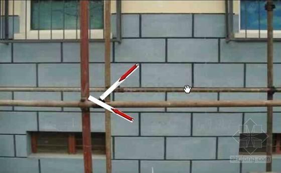 建筑工程脚手架安全施工培训讲义