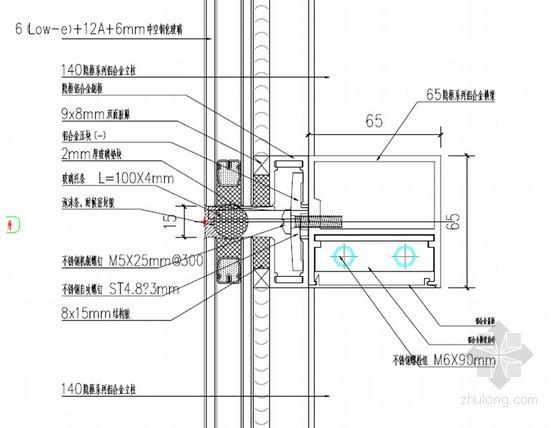 办公楼工程幕墙工程施工方案(138页)
