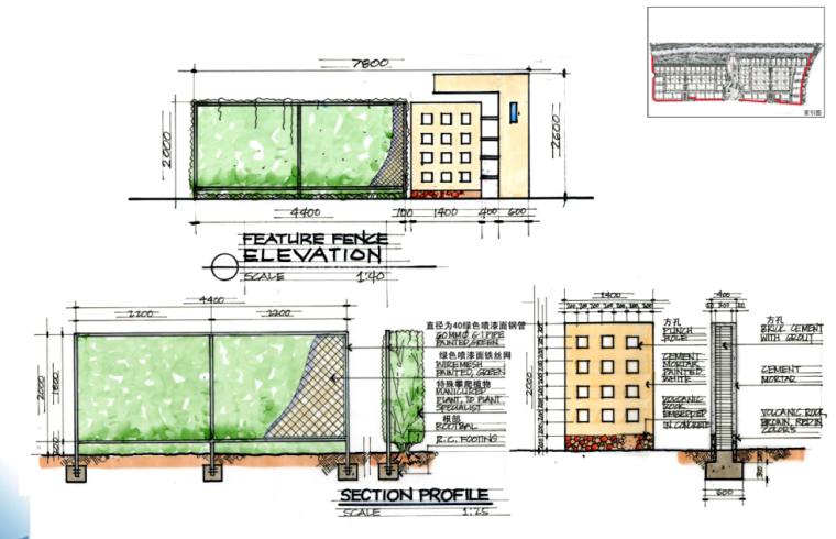 [海南]田园居住区景观方案修改及深化方案-外围墙立面图