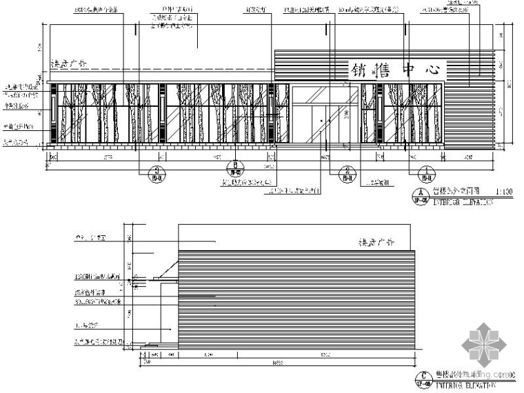 [唐山]某售楼处工程施工图_2