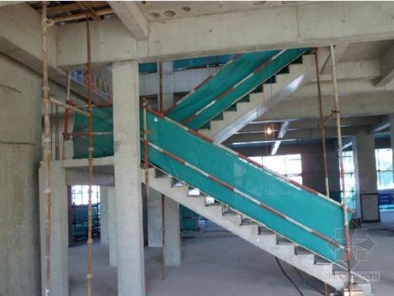 建筑工程现场安全施工标准化图集(实用价值高、附图丰富)