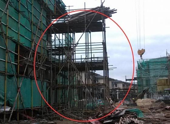 建筑集团公司安全生产主题会议报告讲义(50余页)
