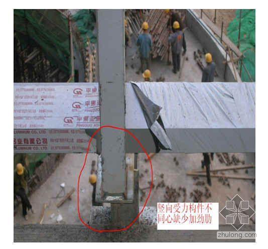 幕墙龙骨安装的质量控制(PPT)