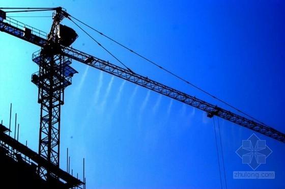 [QC成果]高层安置房施工现场自动降尘设备的研制(塔吊高位喷雾装置)