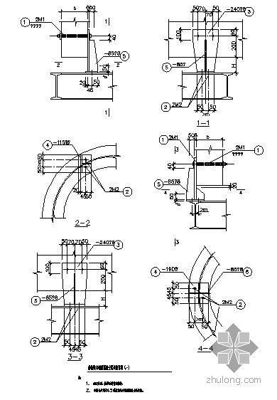 某曲轨梁与钢筋混凝土梁连接节点构造详图