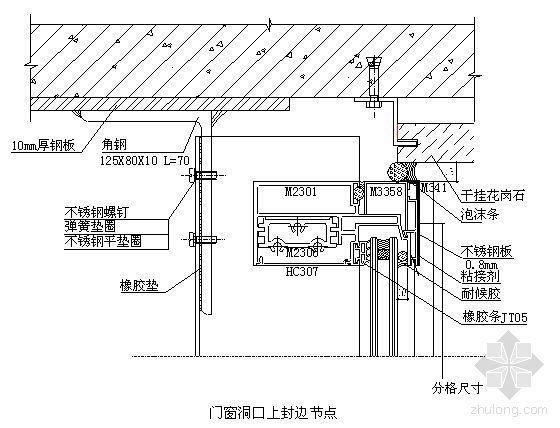 北京某大学食堂改造施工组织设计