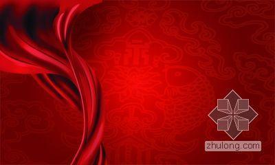 吉祥底纹和红飘带