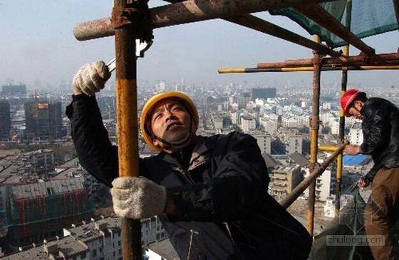 建筑地产集团工程劳务管理手册培训讲义(212页 编制详细)