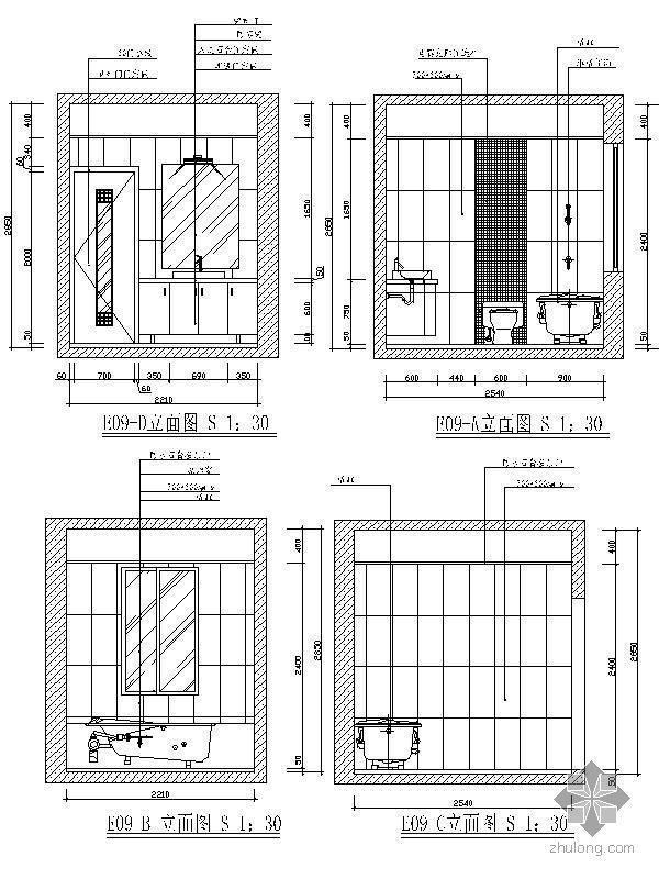 常用卫生间立面图