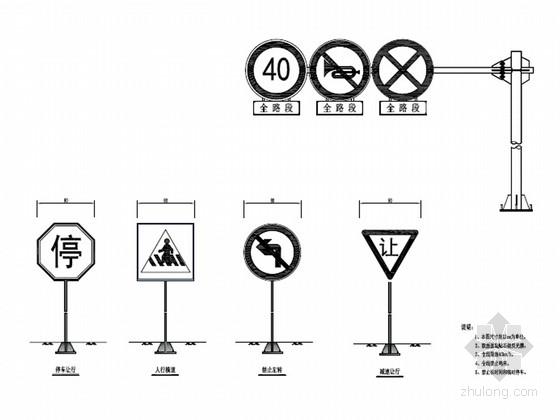 [湖南]城市次干道交通设施工程施工图设计31张