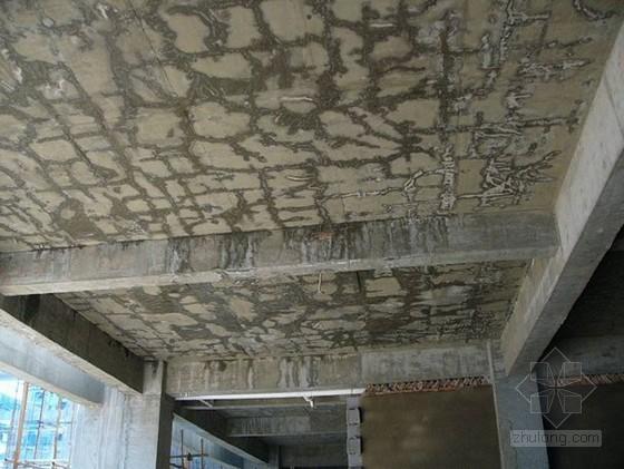 土建工程施工常见质量问题及控制措施(附图)
