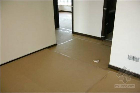 建筑工程装修房项目成品保护课程培训讲义