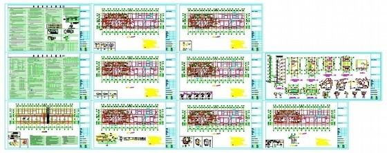 8度区六层筏板基础砌体住宅结构施工图