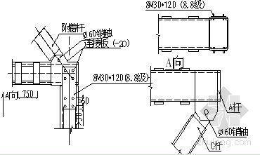 K4021塔吊附墙杆件在超常规条件下的施工方案(有详细设计计算)