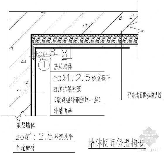 确保胶粉聚苯颗粒外墙外保温系统施工质量(PPT)