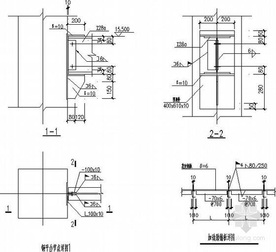 工字钢H型钢槽钢预埋件间连接节点详图