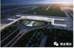 实例分析:超大型航站楼金属屋面虹吸雨水系统设计怎么