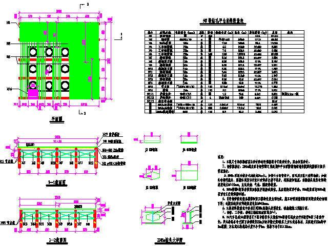 钻孔平台结构图