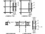 [四川]大学多学科教育中心项目外墙脚手架施工方案(217页)