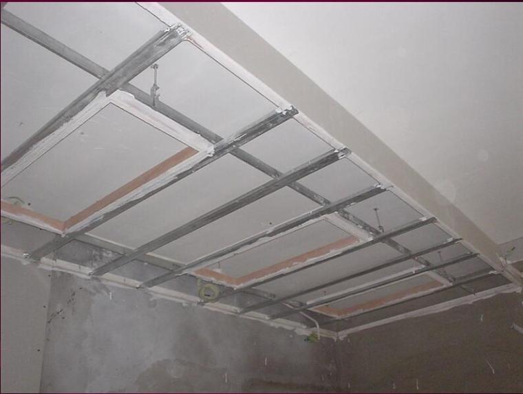 建筑工程室内装修工程施工工艺流程培训PPT(111页,图文并茂)_2