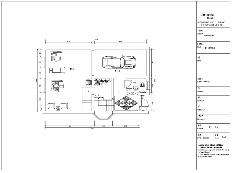 白金瀚三层别墅室内设计施工图及效果图