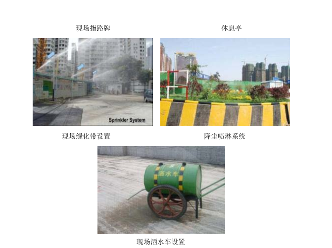 上海轨道交通停车场地块项目商场博物馆幕墙分包工程(共1165页)_3