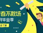百套大师SU模型/国际竞标案例/竞赛作品参考等(更新中)