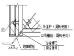 地铁施工(四大类21项)作业指导书(71页)