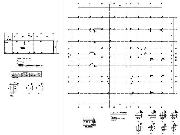 [江苏]地上三层框架结构法庭结构施工图(地下局部一层)