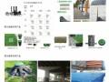 建筑机电设备产品选用技术资料大全(210余页 图文并茂)