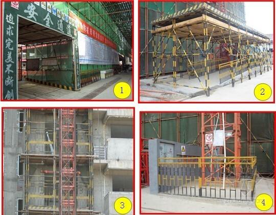 [天津]钢筋混凝土框架结构医院工程施工组织设计(争创鲁班奖 地标性建筑)