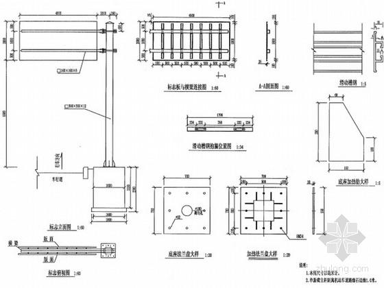 [安徽]城市支路道路及交通工程施工图设计
