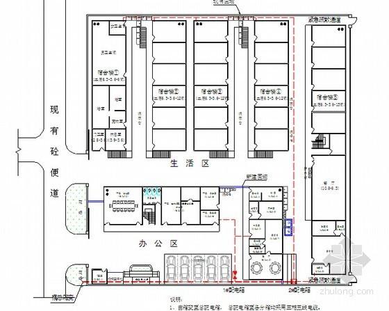 [上海]剪力墙结构住宅工程临时设施施工方案