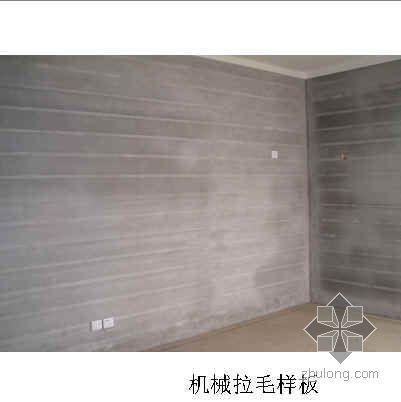 某厂房及配套设施工程装饰施工方案