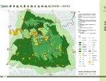 [陕西]黄帝陵风景名胜总体规划