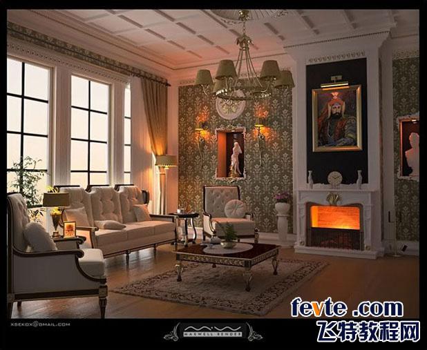 3DSMAX打造欧式古典客厅效果图