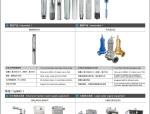 潜水泵定期维护与日常保养